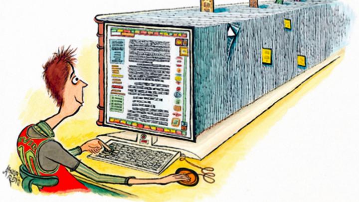 Познание компьютера и возможностей интернета