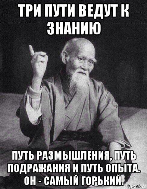 мем монах инвестиции